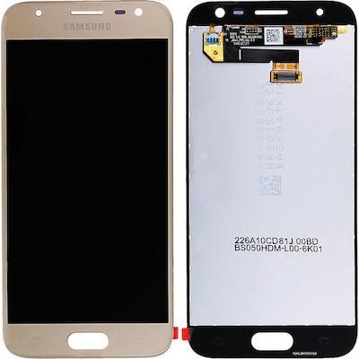Samsung Galaxy J3 2017 - J330 Screen Gold