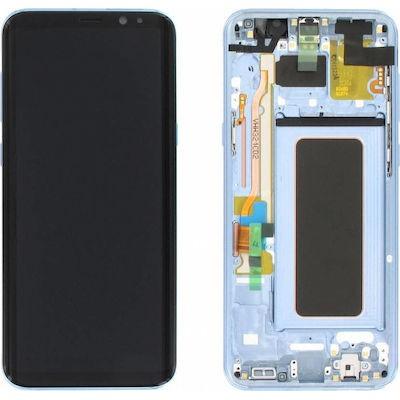 Samsung Galaxy S8 Plus - G955F Screen Blue
